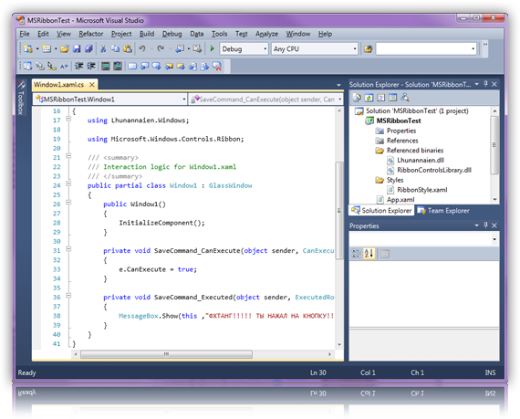 Бета-версия Visual Studio 2010